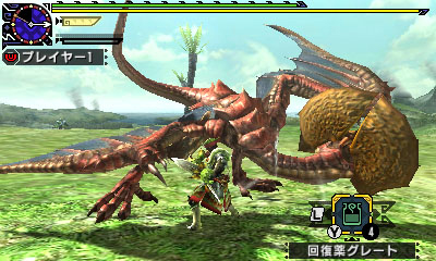 File:MHGen-Yian Kut-Ku Screenshot 004.jpg