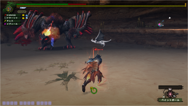 File:Ancient rathian evil stare ^ ^.png