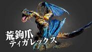 MHGen-Grimclaw Tigrex Render 001
