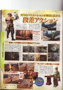 Monster Hunter 4 Magazine Shot 7