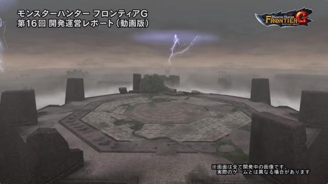 File:FrontierGen-Sky Corridor Screenshot 003.png