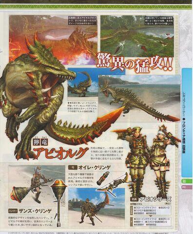 File:Abiorugu scan2.jpg