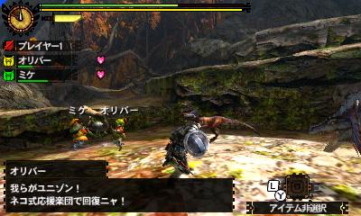 File:MH4-Great Jaggi and Jaggi Screenshot 007.jpg