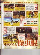 Monster Hunter 4 Magazine Shot 2
