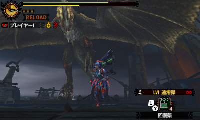 File:MH4U-Seregios Screenshot 040.jpg