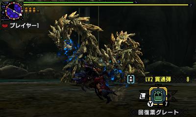File:MHGen-Nakarkos Screenshot 017.jpg