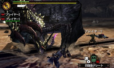 File:MH4U-Chaotic Gore Magala Screenshot 003.jpg