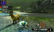 MHGen-Moofah Screenshot 008