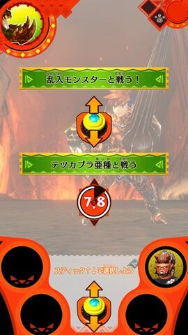 File:MHSP-Gameplay Screenshot 011.jpg