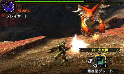 File:MHGen-Kecha Wacha Screenshot 002.jpg