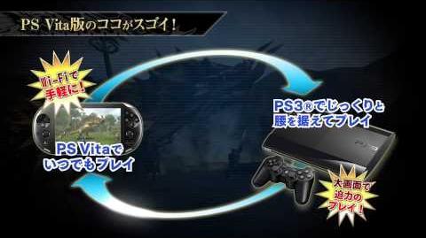MHF-G『Vita版 プロモーションムービー』