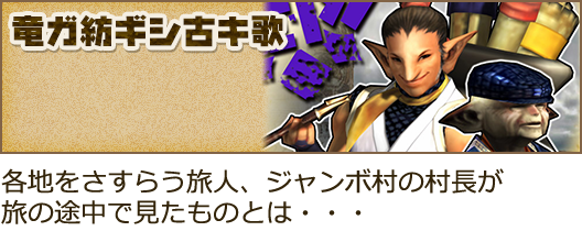File:MH4G-Episode 6 Preview.png