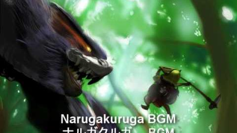 Narugakuruga Nargacuga ナルガクルガ BGM MHP2G MHFU