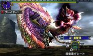 MHGen-Hyper Mizutsune Screenshot 008