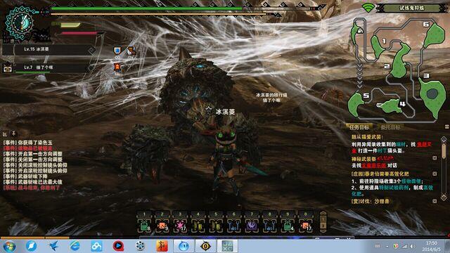 File:MHO-Baelidae Screenshot 012.jpg