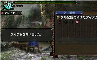 File:Akajiro 3.jpg