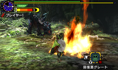 File:MHGen-Glavenus Screenshot 028.jpg