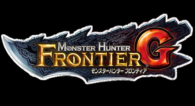File:Logo-MHFG.png