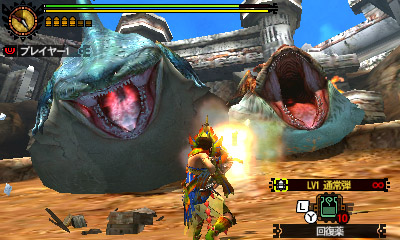 MH4U-Zamtrios and Tigerstripe Zamtrios Screenshot 004