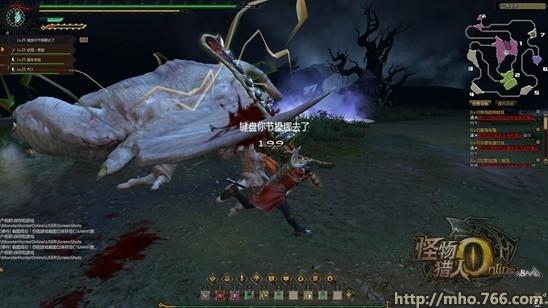File:MHO-Khezu Screenshot 012.jpg