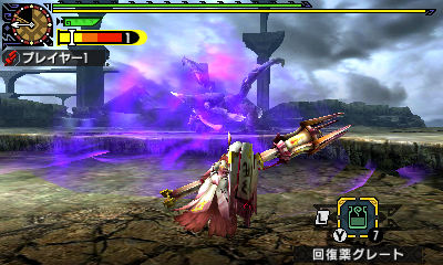 File:MHGen-Chameleos Screenshot 004.jpg
