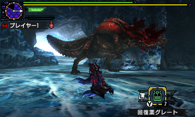 File:MHGen-Deviljho Screenshot 001.jpg