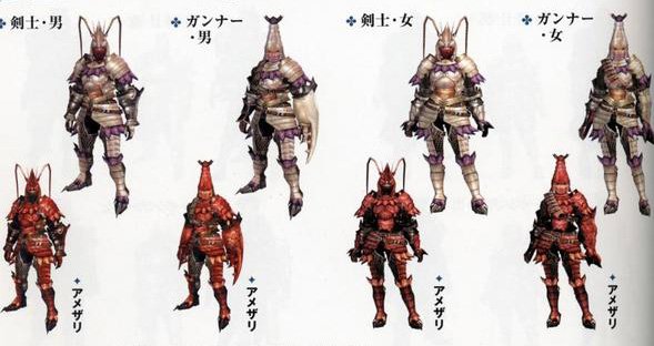 File:Lobster armor sets.jpg