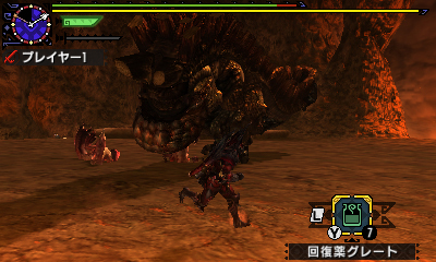 File:MHGen-Uragaan Screenshot 006.jpg