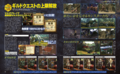 Thumbnail for version as of 20:24, September 10, 2014