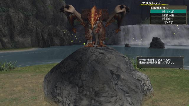 File:MHFO Dante Lv3 Fire Halk 11.png