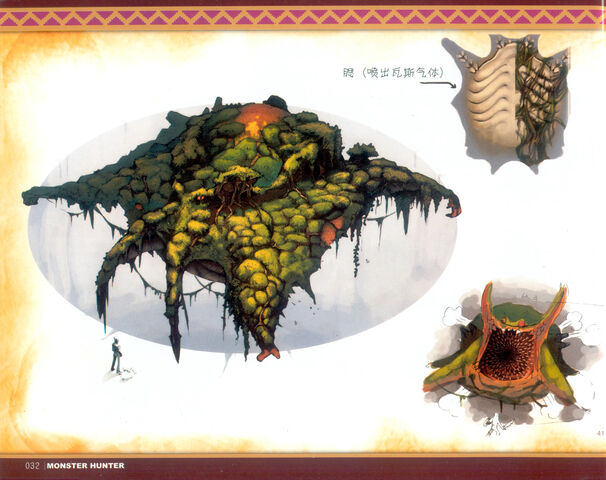 File:MONSTER HUNTER ILLUSTRATIONS VOL.1 032.jpg