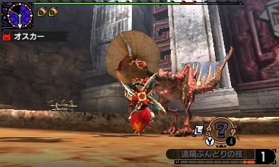 File:MHGen-Yian Kut-Ku Screenshot 012.jpg