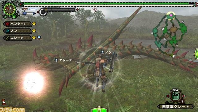 File:FrontierGen-Espinas Screenshot 017.jpg