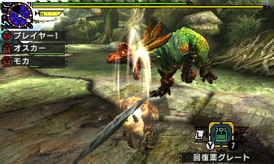 File:MHGen-Great Maccao Screenshot 012.jpg