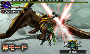 File:MHX-Tigrex Screenshot 003.png