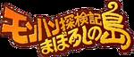 Logo-MHPIV