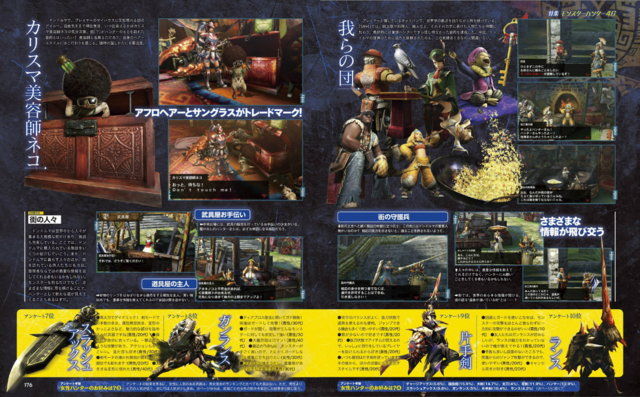 File:MH4G-Famitsu Scan 8-21-14 004.png