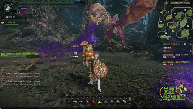 File:MHO-Purple Gypceros Screenshot 016.jpg