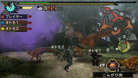 File:MHP3-Great Wroggi and Wroggi Screenshot 003.jpg