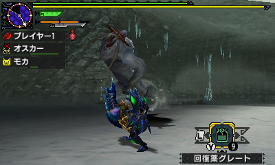 File:MHGen-Blangonga Screenshot 007.jpg