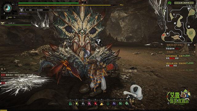 File:MHO-Baelidae Screenshot 034.jpg
