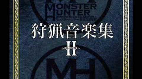 Monster Hunter Freedom Unite Soundtrack - Jungle Battle!
