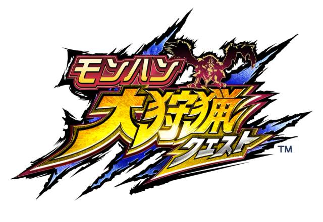 File:Logo-MHBGHQ.jpg