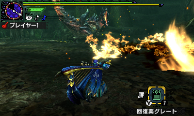 File:MHGen-Glavenus Screenshot 056.jpg