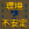 MH4-Unstable Quest Icon