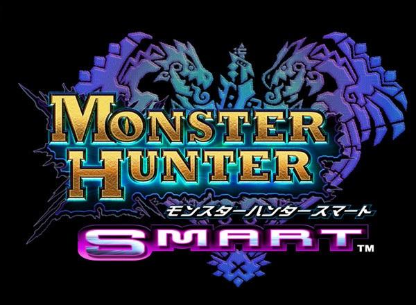 File:Monster-hunter-smart-logo-ME3050177165 2.jpg