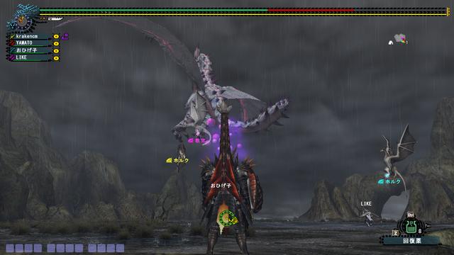 File:FrontierGen-Espinas Rare Species Screenshot 001.png