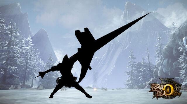 File:MHOL-New Weapon Teaser.jpg