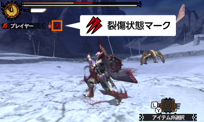File:MH4U-Seregios Screenshot 051.jpg