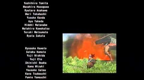Monster Hunter G - Proof of a Hero (Credits)